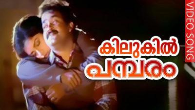 kilukil pambaram lyrics meaning in english