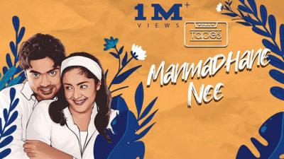 Manmadhane Nee Lyrics Meaning – Manmadhan