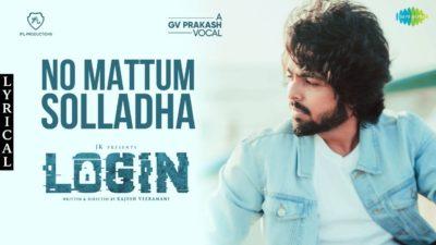 No Mattum Solladha Lyrics – Login | G.V. Prakash Kumar, Srinisha Jayaseelan