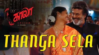 Thanga Sela Lyrics Translation – Kaala