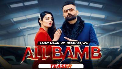 All Bamb Lyrics – Amrit Maan & Neeru Bajwa | Gurlej Akhtar