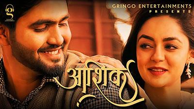 Aashiq-Arjun-Lyrics