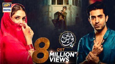 Pehli Si Muhabbat OST Lyrics – Ali Zafar