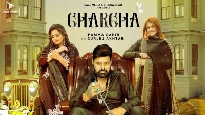 Charcha Lyrics – Pamma Sahir, Gurlej Akhtar