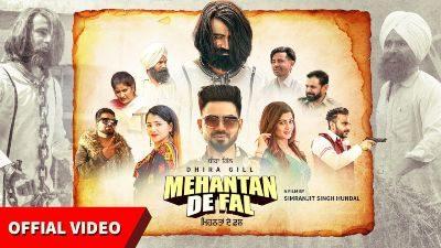 Mehantan De Fal Lyrics – Dhira Gill