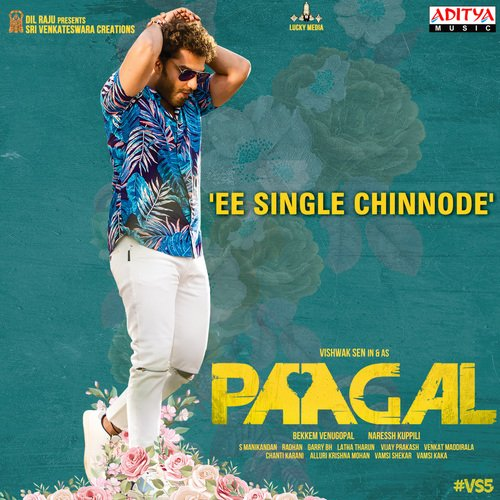 Ee Single Chinnode Paagal Benny Dayal Lyrics
