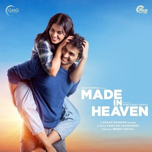 Kanmani Kanmani lyrics Made In Heaven