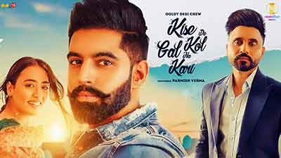 Kise-De-Kol-Gal-Na-Kari-Goldy-Desi-Crew-Lyrics