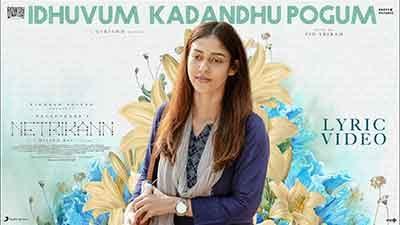 Idhuvum Kadandhu Pogum Lyrics – Netrikann | Translation