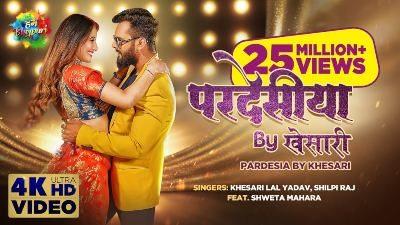 Pardesia Lyrics – Khesari Lal Yadav, Shilpi Raj