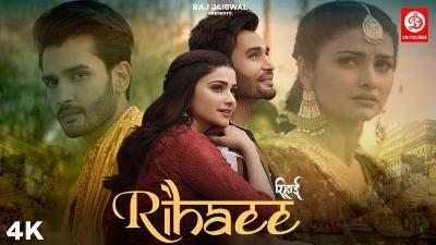 Rihaee Lyrics – Yasser Desai