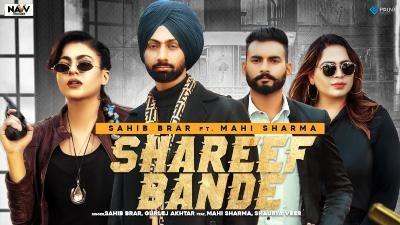 Shareef Bande Lyrics – Sahib Brar, Gurlej Akhtar
