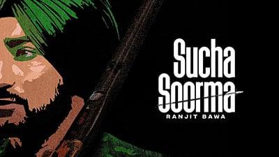 Sucha-Soorma-Lyrics-Ranjit-Bawa