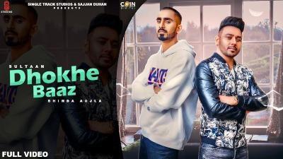 dhokhe Baaz Lyrics – Sultaan, Bhinda Aujla