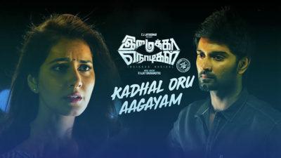 Kadhal Oru Aagayam Lyrics Translation – Imaikkaa Nodigal