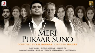 Meri Pukaar Suno Lyrics – Alka Yagnik ,KS Chithra, Shreya Ghoshal