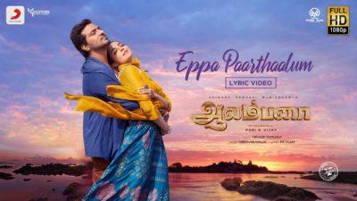 Eppa Paarthaalum Lyrics — Aalambana | Armaan Malik