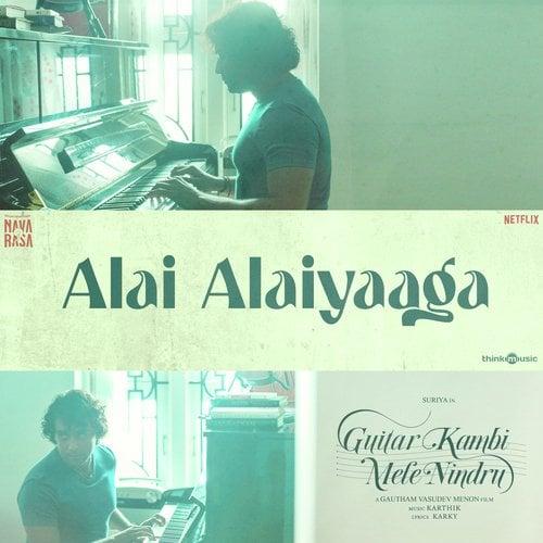 Alai Alaiyaaga Navarasa lyrics