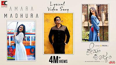 Amara Madhura Lyrics — Premam Poojyam | Vihaan Arya | Anuradha Bhat