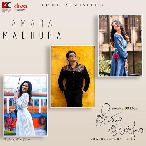 Amara Madhura Premam Poojyam song lyrics