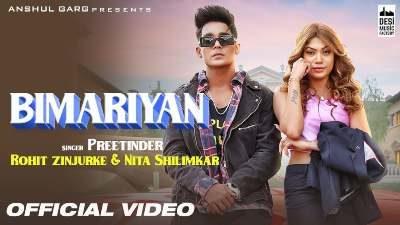 Bimariyan Lyrics — Preetinder
