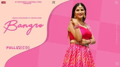 Bangro Lyrics — Manisha Sharma | Aanand Panchal