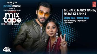 Dil Hai Ki Manta Nahin/ Nazar Ke Samne Lyrics — Shilpa Rao   Yasser Desai