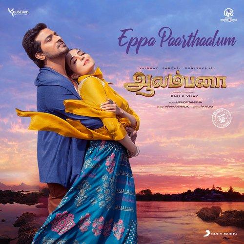 Eppa Paarthaalum Aalambana lyrics