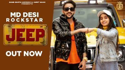 Jeep Lyrics – Md Desi Rockstar | Renuka Panwar