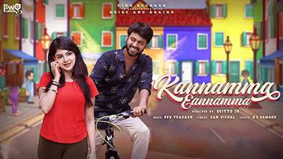 Kannamma Eannamma Lyrics — Sam Vishal
