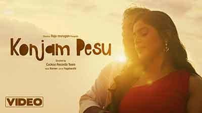 Konjam Pesu Lyrics — Pradeep Kumar   Nithyashree Venkataramanan