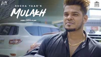 Mulakh Lyrics — Sucha Yaar
