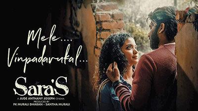 Mele Vinpadavukal Lyrics — Sara's   Sooraj Santhosh
