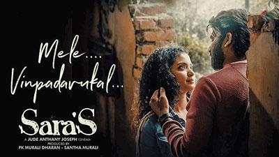 Mele-Vinpadavukal-Lyrics-Saras-Sooraj-Santhosh