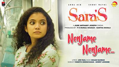 Nenjame Nenajame Lyrics — Sara's   Vineeth Sreenivasan   Gowry Lekshmi