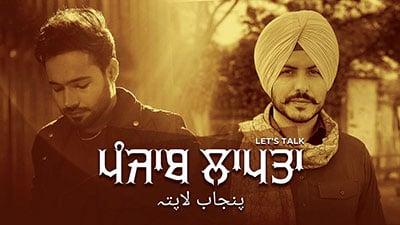Punjab-Laapta-(let's-Talk)-Lyrics-Shree-Brar-Jass-Bajwa