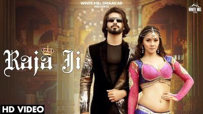 Raja Ji Lyrics – Makk Makk | Monika Sharma | Fateh Sandhu