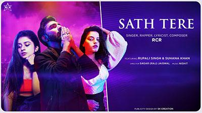 Sath-Tere-Lyrics-RcR-Suhana-Khan-Rupali-Singh