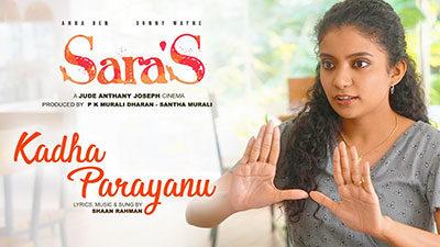 Kadha Parayanu Lyrics — Sara's   Divya Vineeth   Vineeth Sreenivasan