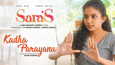Kadha Parayanu Shaan-Rahman-Lyrics-Sara's