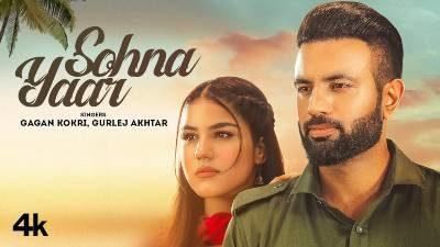Sohna Yaar Lyrics — Gagan Kokri | Gurlez Akhtar