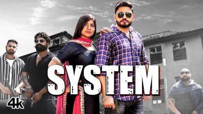 System Lyrics — Raj Mawar | Manisha