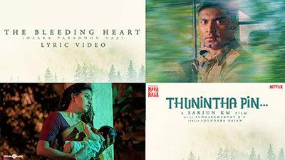 The-Bleeding-Heart-(Osara-Parandhu-Vaa)-Lyrics-Navarasa-(web-series)