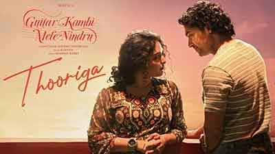 Thooriga-Lyrics-Navarasa-Karthik