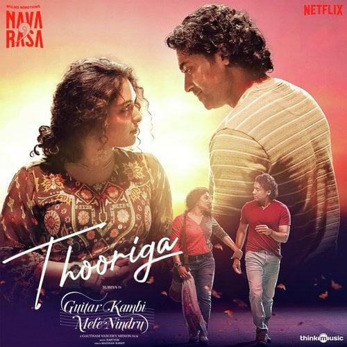 Thooriga Navarasa Karthik Lyrics