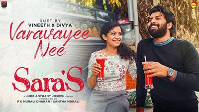Varavayi Nee Lyrics — Sara's   Divya Vineeth   Vineeth Sreenivasan
