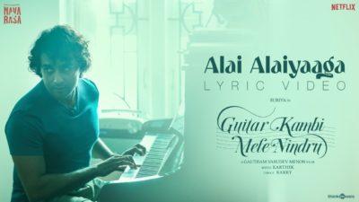 Alai Alaiyaaga Lyrics — Navarasa   Suriya