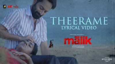 Theerame Lyrics – Malik (film)   K S Chithra   Sooraj Santhosh