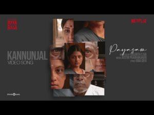 Kannunjal Lyrics — Navarasa   Sudha Ragunathan