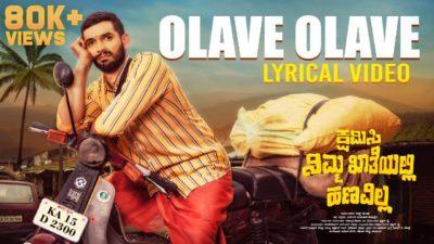 Olave Lyrics – Kshamisi Nimma Khaateyalli Hanavilla | Haricharan